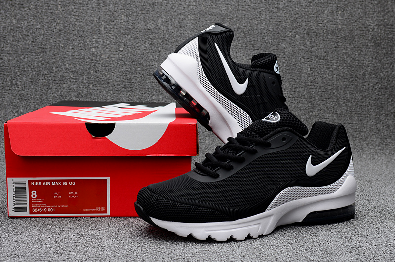 air max pas cher fiable